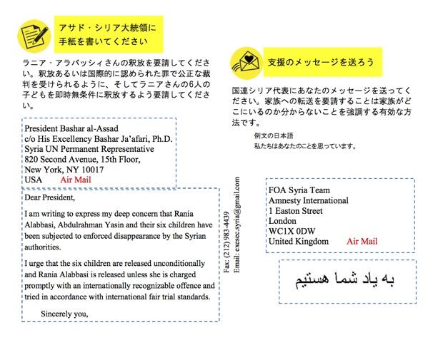 ダウンロードできるPDFの一部。英語での手紙の例文や住所などが記載されている。