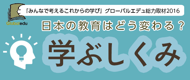 shikumi2