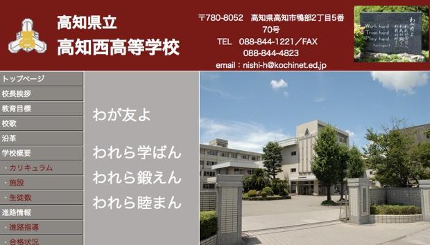 県立高校では、唯一英語科(学年定員40名)を設置。