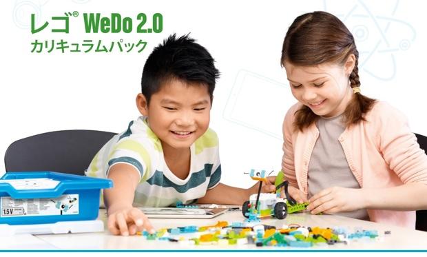 こちらは「カリキュラムパック」(3万8200円)。完全版ソフトウェア、教師用ガイドが含まれます。