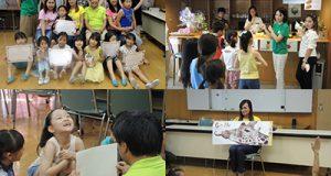 2015年の「親子で語学in品川荘」の様子(対象は小学生)。