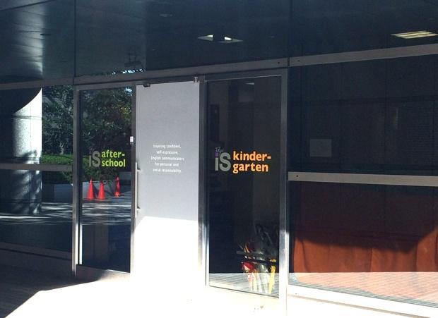 スクールがあるのはビルの1階。オフィスの入り口とは別になっていて、セキュリティもしっかりしている