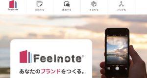feelnote