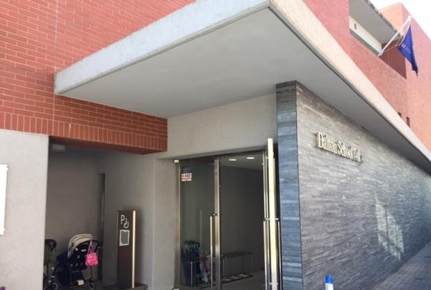 東京校は1976年に開校。