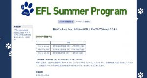 ISSH EFL Summer Program 2016