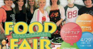 foodfair2016-2