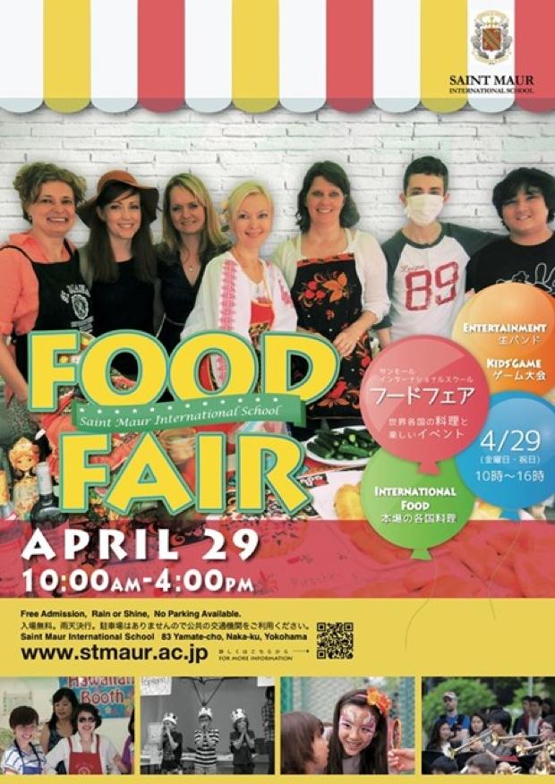 foodfair2016