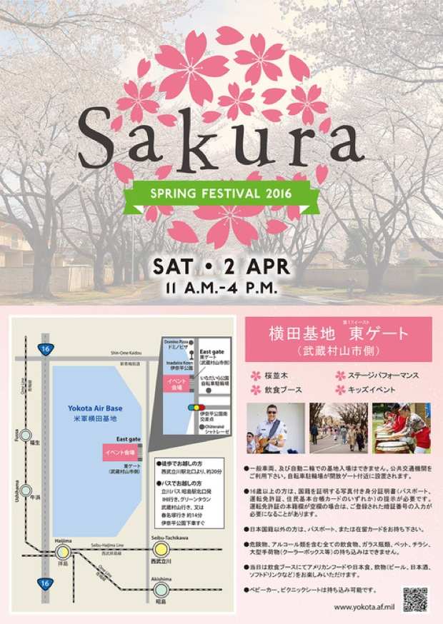 sakurafest-J co
