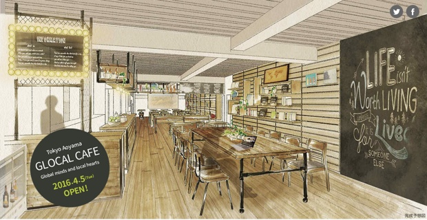 tokyo aoyama global cafe