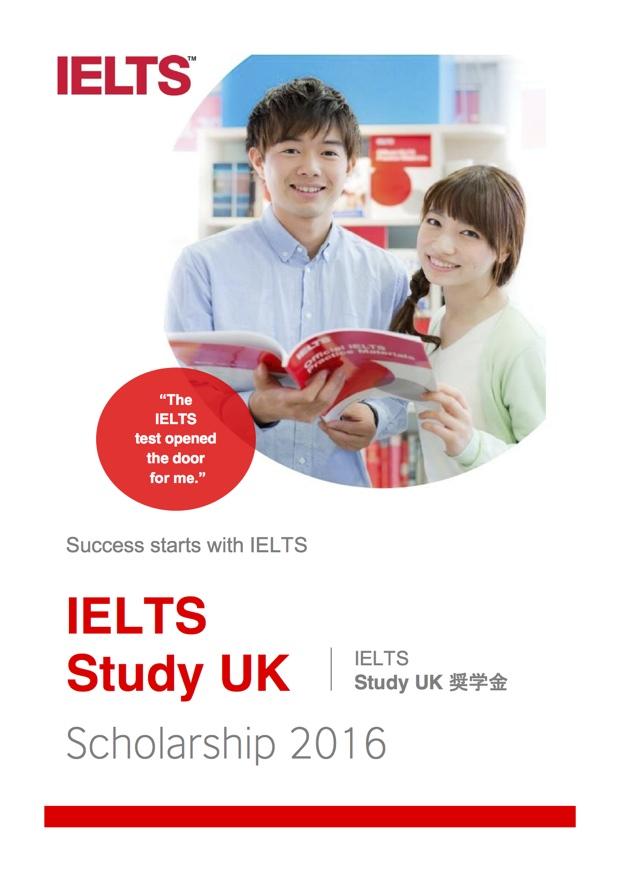 IELT Study UK2016