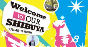 Welcome to OUR SHIBUYA2