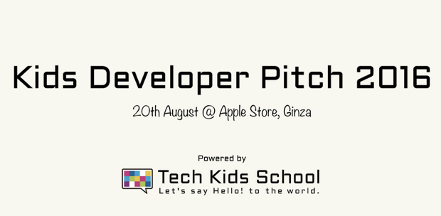 Kids Developer Pitch