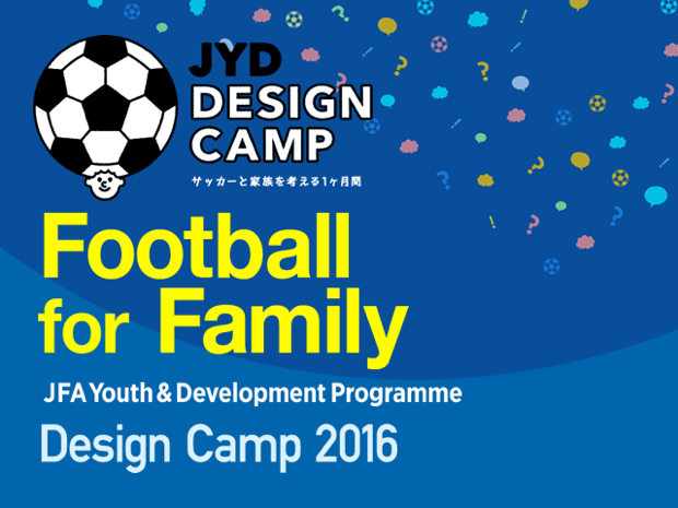 FA Youth Development Programme