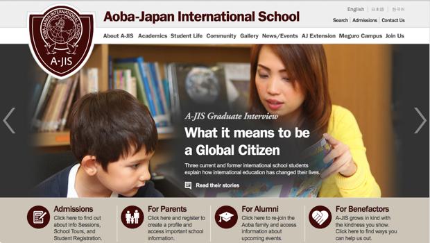 アオバは、幼児から12年生(高校3年生)までが通学する共学のインターナショナルスクール。MYPは、6年生から10年生までをおもな対象にプログラムが提供されます。