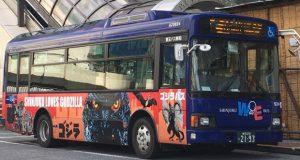 ゴジラ車両は1台のみで、おもに歌舞伎町・西新宿循環ルートを走行。
