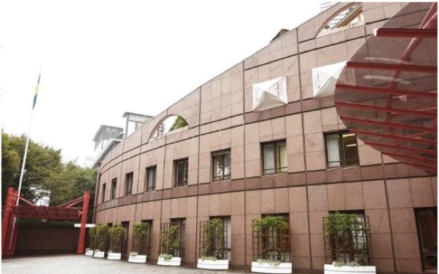 東京・六本木にある「スウェーデン大使館」。