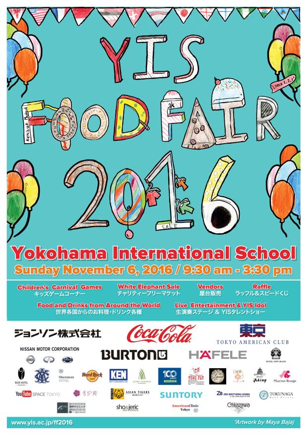 yis-foodfair2016