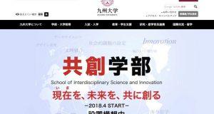 九州大学では、2011年の創立100周年を機に、新たな100年に向けてすべての分野において世界のトップ100大学に躍進する「躍進百大」というスローガンを掲げ、教育・研究・診療などさまざまな活動を推進しています。