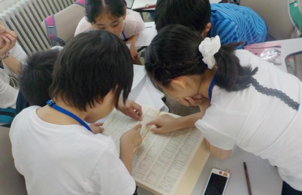 金子拓也先生による、経営学「小学生からのファイナンス」講座。