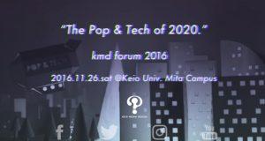 kmd-forum2016