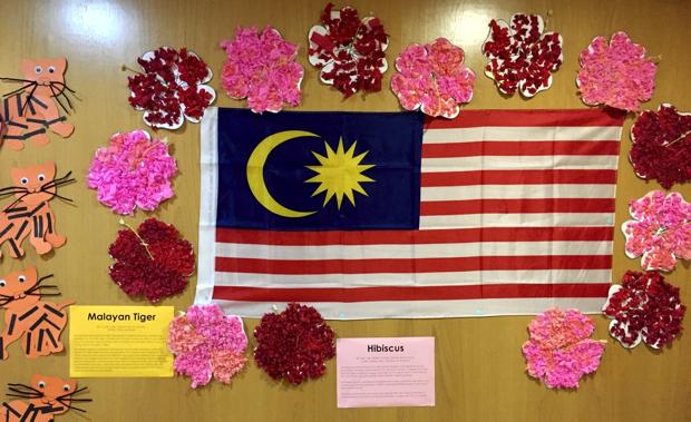 マレーシアの国旗