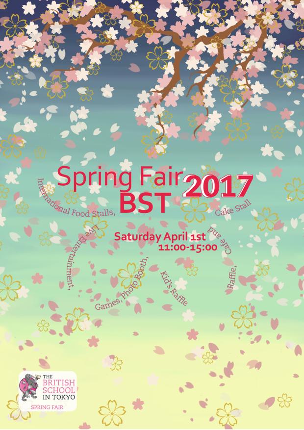 BTS spring2017
