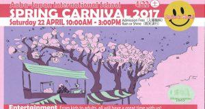 aoba Carnival2017-2