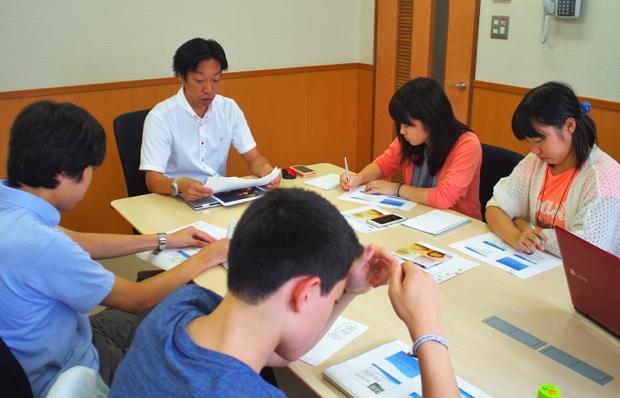 高校生グローバル体験キャンプ
