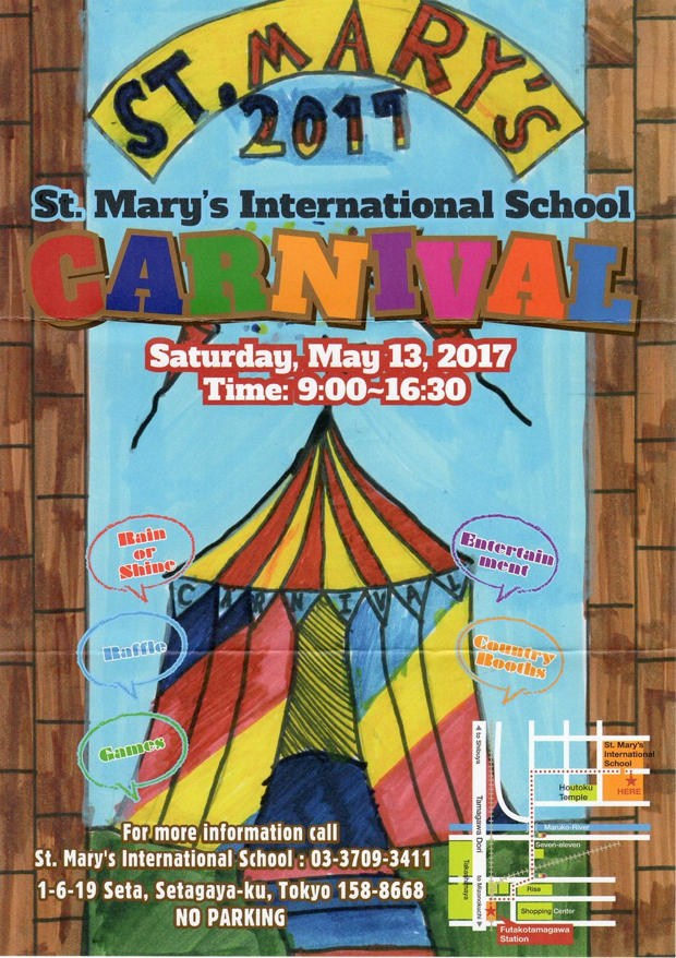 st.mary's carnival2017