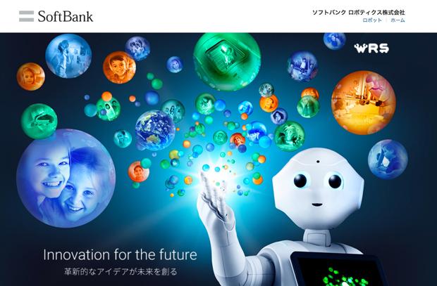 Pepperは、2020年10月上旬に愛知県国際展示場で開催される、ロボットの国際大会「World Robot Summit 2020」において、ジュニアカテゴリーのスクールロボットチャレンジで使用するプラットフォームロボットに採用。