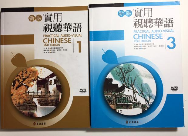 中華文化夏期プログラム