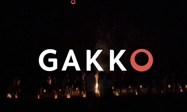GAKKO2017