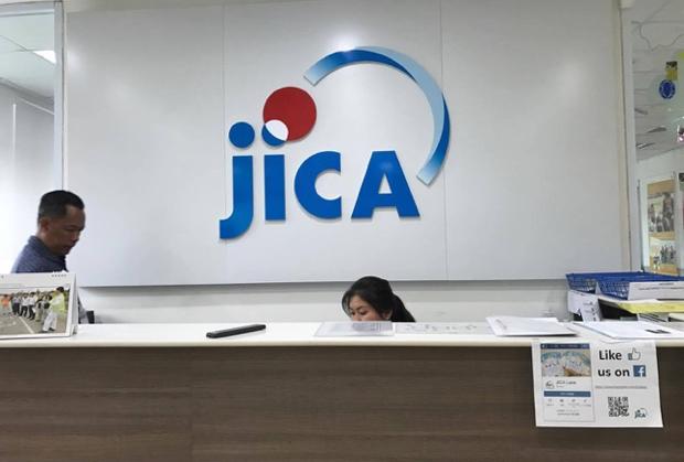 JICA ラオス事務所。