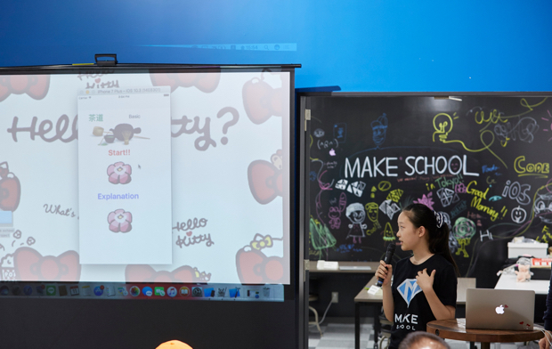 makeschool2017-3
