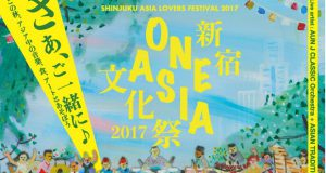 one asia2017-2