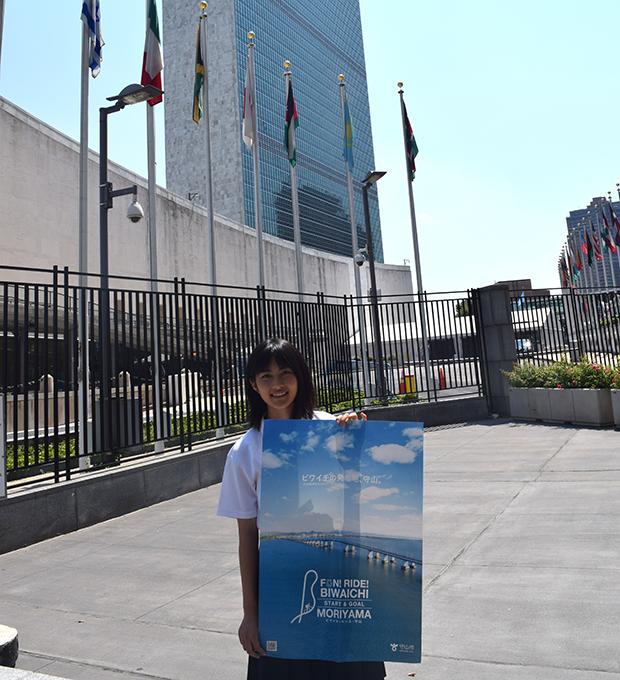 少年少女国連大使4