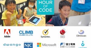 hourofcode2017