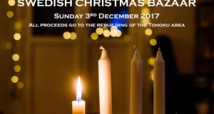 swedish christmas2017-2