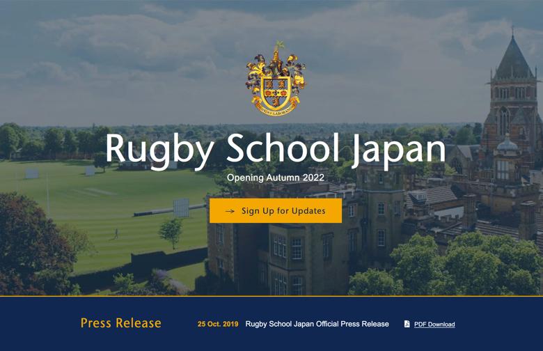 【ラグビースクール・ジャパン】寄宿生&通学生共学750名の中高一貫校が22年秋に東京に開校