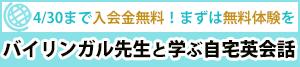 omukae_sister