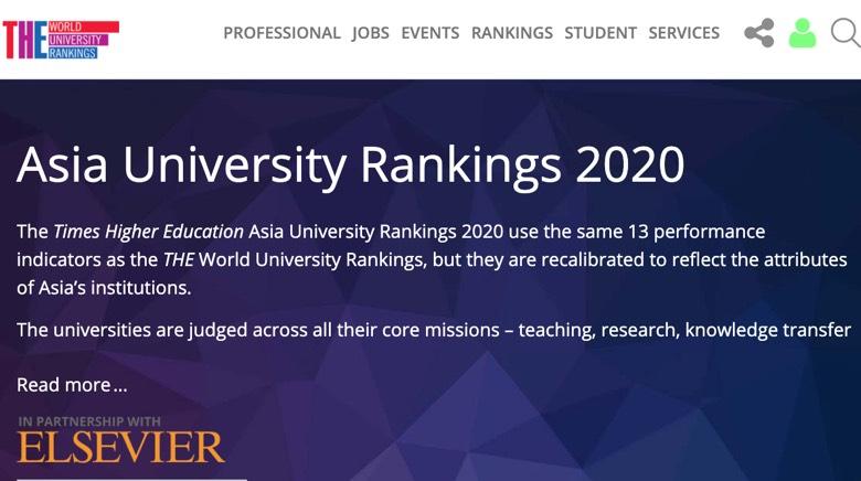 【THEアジア大学ランキング2020】トップ10に中国3大学、7位に東大…トップ50をチェック