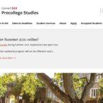 【コーネル大学】3週間コースを3日程用意…単位取得も可能な高校生向けサマープログラム