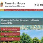 【ラグビースクール・ジャパン】2023年に開校延期、運営は「千代田インターナショナルスクール東京」を引き継ぐCEA